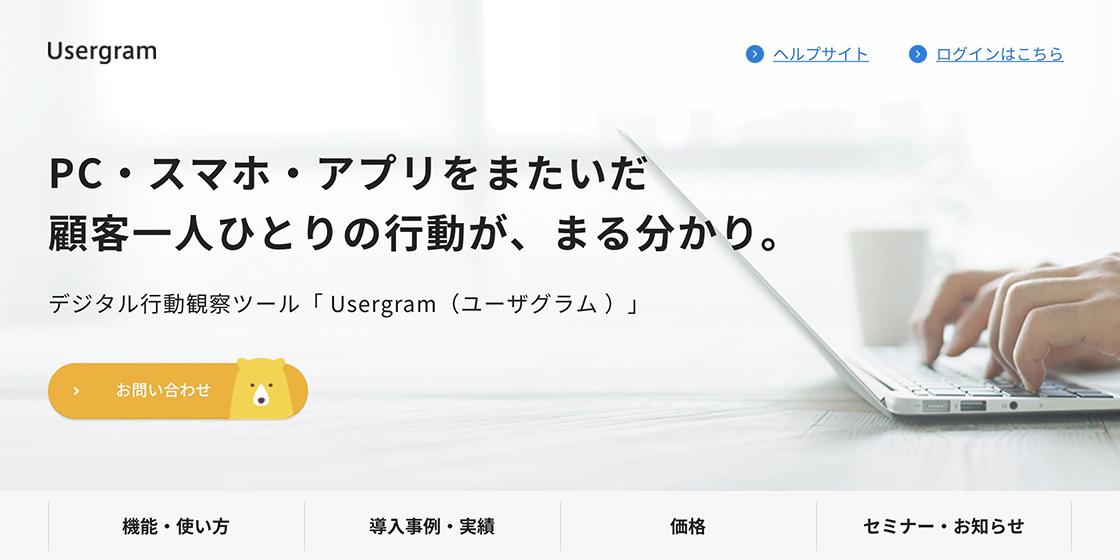 Usergram
